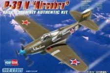 Hobby Boss 80234 American P-39 N Aircacobra (1:72)