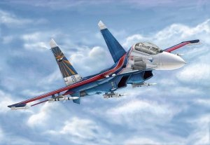 Trumpeter 03916 Russian Su-27UB Flanker C 1/144