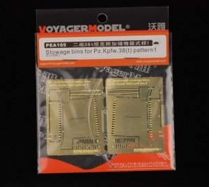 Voyager Model PEA105 Stowage Bins for Pz.Kpfw.38(t) Pattern1 (For DRAGON 6290) 1/35