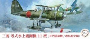 Fujimi 723259 Mitsubishi F1M2 Pete (Battleship Nagato / Kashima Air Squadron) 1/72