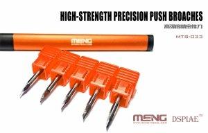 Meng Model MTS-033 High-strength Precision Push Broaches