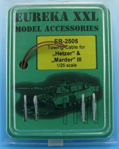 Eureka XXL ER-2505 Towing cable for Hetzer, Marder III and their derivatives 1/25