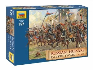 Zvezda 8055 Russian Hussars 1812-1814 1/72