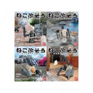Bandai 03695 Neko Bosou Nami Mori