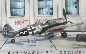 AZ-Model 7642 Bf-109G-14AS Reich Defence 1/72