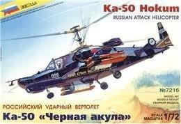 Zvezda 7216 Ka-50 (1:72)