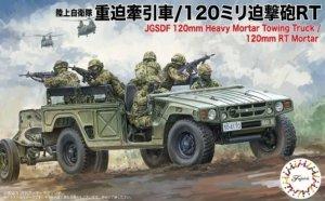 Fujimi 723181 JGSDF 120mm Heavy Mortar Towing Truck / 120mm RT Mortar 1/72