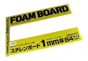 Tamiya 70196 Foam board 1mm B4 size 6pcs