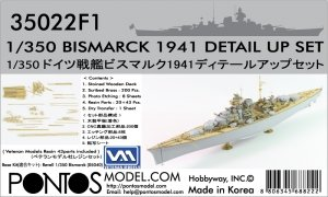Pontos 35022F1 BISMARCK 1941 Detail Up Set (1:350)