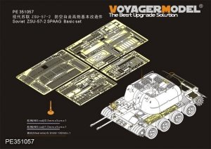 Voyager Model PE351057 Soviet ZSU-57-2 SPAAG Basic set for Takom 1/35