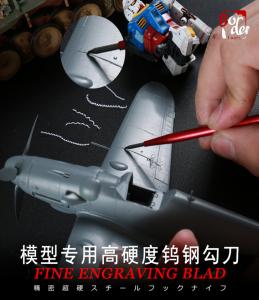 Border Model BD0044 Fine Engraving Blade 0,3 mm