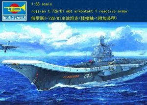 Trumpeter 05713 Trumpeter 05713 USSR Admiral Kuznetsov 1/700