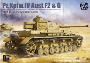 Border Model BT-004 Pz.Kpfw.IV Ausf.F2 & G 1/35
