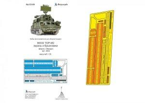 Microdesign MD 035406 9K332 TOR-M2 Fenders Zvezda 1/35