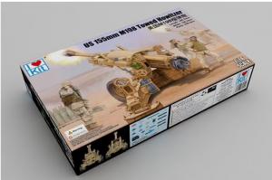 I Love Kit 61602 US M198 155mm Towed Howitzer 1/16