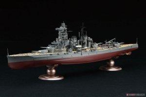 Fujimi 600604 Sho Ichigo Operation The First Guerrilla Forces 3rd Squadron Set IJN Battleship Kongo/Haruna 1/350
