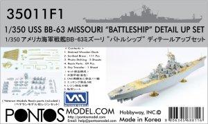 Pontos 35011F1 USS BB-63 Missouri BATTLESHIP Detail Up Set (1:350)