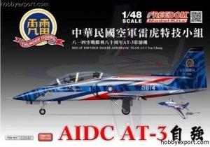 Freedom 18015 ROCAF Thunder Tiger Aerobatics Team AT-3 Limite edition 1/48