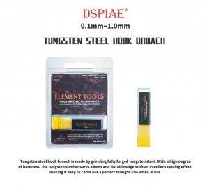 DSPIAE HC-09 0.9mm Tungsten Steel Hook Broach / Rysik ze stali wolframowej