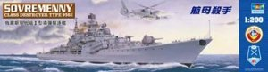 Trumpeter 03613 USSR Sovremenny Type 2 Destroyer