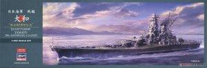 Hasegawa SP466 IJN Battleship Yamato 80th Anniversary of Launch 1/450