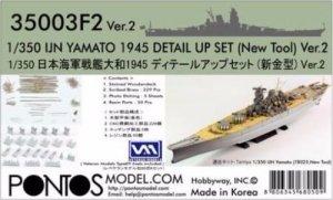 Pontos 35003F2 IJN Yamato Detail Up Set (New Tool) Ver.2 1/350