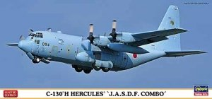 Hasegawa 10699 C-130H HERCULES J.A.S.D.F. COMBO (Two kits in the box) 1/200