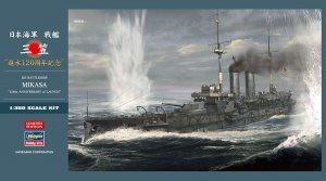"""Hasegawa SP470 IJN Battleship MIKASA """"120th ANNIVERSARY of LAUNCH"""" (w/Bonus) 1/350"""