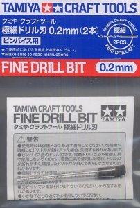 Tamiya 74090 Fine Drill Bit 0.2mm- 2szt