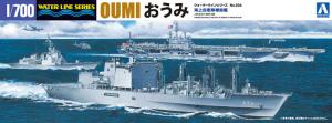 Aoshima 05188 JMSDF Oil Supply Ship Oumi AOE-426 1/700