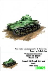 Zebrano Z100-025 Renault R35 French Light Tank (early) 1/100