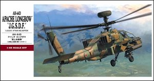 Hasegawa PT42 AH-64D APACHE LONGBOW JGSDF 1/48
