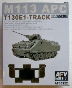 AFV Club 35S22 M113 APC T130E1 Track 1:35