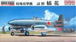 Fine Molds FB10 Nakajima Navy Special Attacker Shisei Kikka 1/48