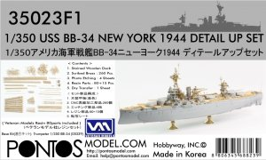 Pontos 35023FB USS BB-34 New York 1944 Detail-up set (w/Teak Blue Deck, Barrels, Resin,PE)