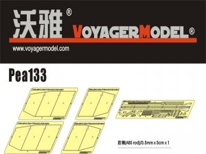 Voyager Model PEA133 WWII German Sturmpanzer IV Brummbar Early Version Side Skirts (For Tristar 35038) 1/35