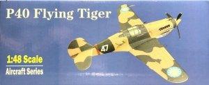 Bronco 48BK004 Flying Tiger (AVG) P-40C Tomahawk 1/48