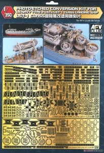 AFV Club AG35050 Photo-Etched Conversion Kit for US Navy Type 2 LSTs LST-1 Class Landing Ship 1/350