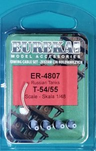 Eureka XXL ER-4807 Towing cable for Soviet T-54/T-55 Tanks 1/48
