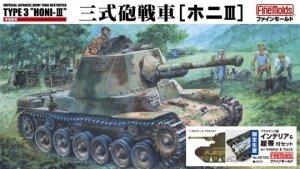 Fine Molds 35720 IJA Type 3 SPG Ho-Ni III Interior & Caterpillar Set 1/35