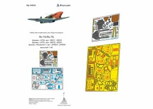 Microdesign MD 048026 Yak-7A/Yak-7B detail set (colour) ICM  1/48