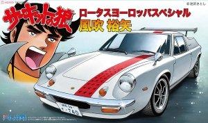 Fujimi 170251 CW-13 Lotus Europe Special Fubuki 1/24