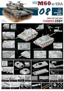 Dragon 3581 IDF M60 w/ERA (1:35)