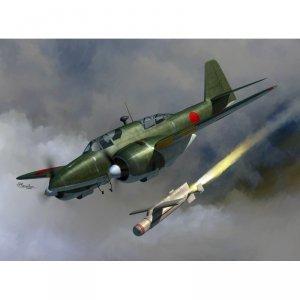 Sword 72125 Ki-102 and I-Go rocket 1/72