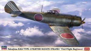 Hasegawa 07501 Nakajima Ki84 Type 4 Fighter Hayate (Frank) 73rd Flight Regiment 1/48