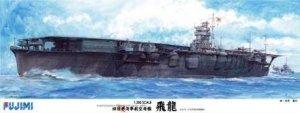 Fujimi 600086 No 8 IJN Aircraft Carrier Hiryu 1/350