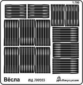Microdesign MD 700204 Oars 1/700