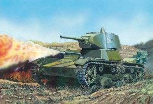 Mirage Hobby 35309 OT - 134/T 26C Russian tank Limited Edition (1:35)