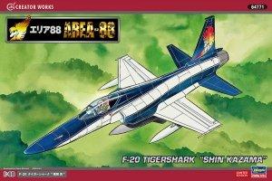 Hasegawa 64771 Area-88 F-20 Tigershark Shin Kazama 1/48