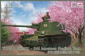 IBG 72058 Type 3 Chi Kai Japanese Medium Tank 1/72
